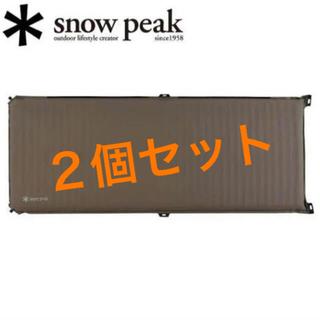スノーピーク(Snow Peak)の★新品★ スノーピーク キャンピングマット 2.5w  TM-193 2個セット(寝袋/寝具)