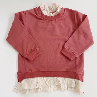 petit main - 【新品タグ付】petit main プティマイン 裾衿フリルトレーナー 100
