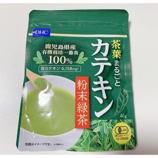 ディーエイチシー(DHC)の【新品・未開封】 DHC 茶葉まるごとカテキン粉末緑茶 40g (健康茶)