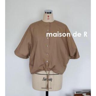 DEUXIEME CLASSE - maison de r コットンタイプライターシャツ