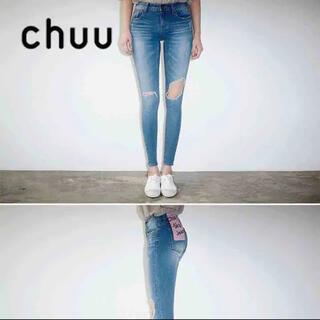 チュー(CHU XXX)の【試着のみ】-5kg jeans vol27(デニム/ジーンズ)