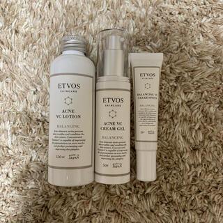 エトヴォス(ETVOS)のエトヴォス  アクネVC スキンケア(化粧水/ローション)