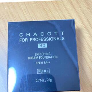 チャコット(CHACOTT)のチャコット  フォープロフェッショナルズ   クリームファンデ 827オークル(ファンデーション)