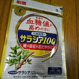 コバヤシセイヤク(小林製薬)の小林製薬 サラシア100 15日分 1袋!!(ダイエット食品)