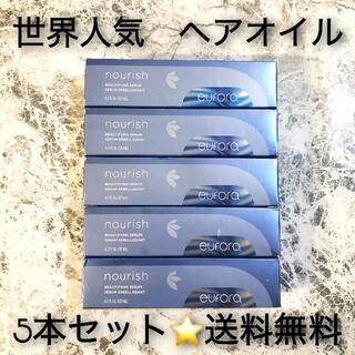 ケラスターゼ(KERASTASE)の新品 5本セット 最安値  送料無料 ヘアオイル ユフォラ 人気 オススメ(オイル/美容液)