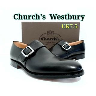 Church's - 新品 Church's Westbury UK7.5 チャーチ シングルモンク