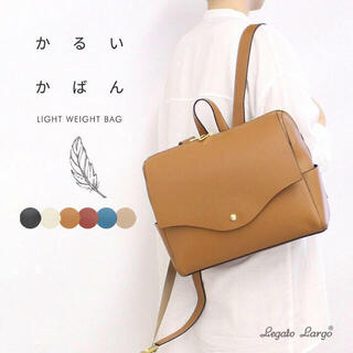 レガートラルゴ(Legato Largo)の最安値 かるい横型 リュック LGP0115 かるいかばん バッグ 横 レトロ(リュック/バックパック)