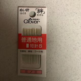 クロバー 縫い針(その他)