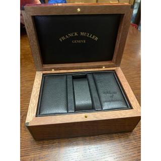 フランクミュラー(FRANCK MULLER)のフランクミュラー 保存箱セット(腕時計)