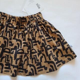 コドモビームス(こども ビームス)のREPOSE.AMS スカート 4Y(スカート)