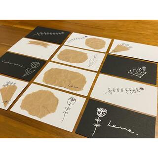 メッセージカード12枚セット 手作り(カード/レター/ラッピング)