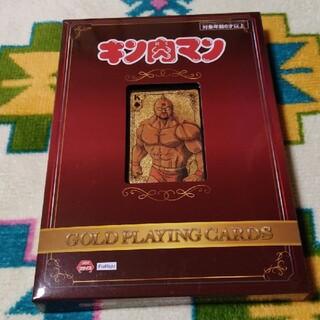 キン肉マン Gold Playing Cards ゴールド トランプ 未開封(トランプ/UNO)
