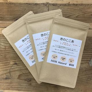 お試し35g✖️3袋[きな粉とキノコとココアのトリプルパワー](その他)