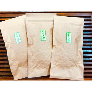 【産地直売】くき茶 最高級 深蒸し棒茶 70g×3袋 静岡 牧之原(茶)