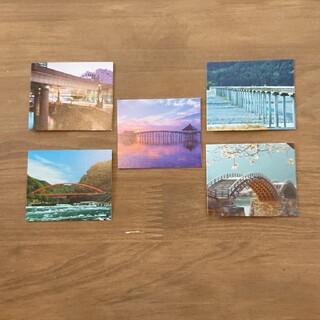 モリナガセイカ(森永製菓)のハイソフト 美しい日本の橋(使用済み切手/官製はがき)