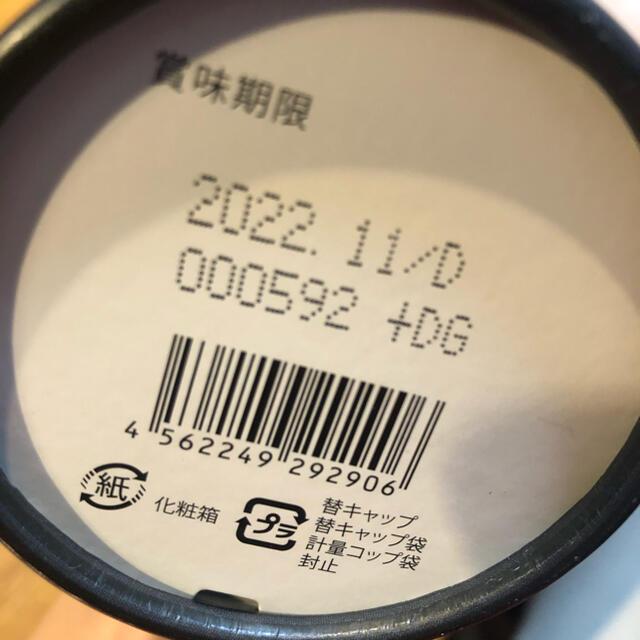 ハーブザイム 113 グランプロプレーン5本+ブルーベリー1本 コスメ/美容のダイエット(ダイエット食品)の商品写真