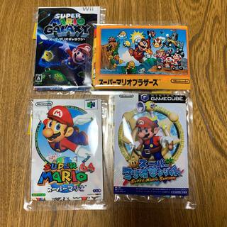 ニンテンドウ(任天堂)のマリオ一番くじタオルコレクション4枚セット(キャラクターグッズ)