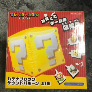 タイトー(TAITO)のスーパーマリオ ハテナブロック(ゲームキャラクター)