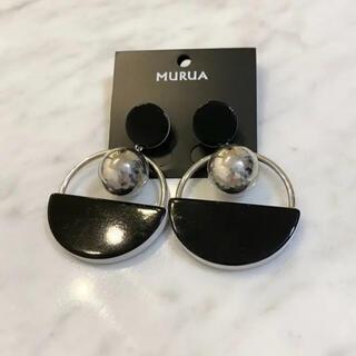 ムルーア(MURUA)のムルーア / MURUA / ピアス / 新品未使用(ピアス)