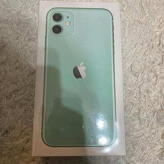 アップル(Apple)の未開封 iPhone11 128 Apple Store版 グリーン(スマートフォン本体)