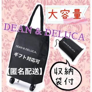ディーンアンドデルーカ(DEAN & DELUCA)の大人気【正規品】DEAN & DELUCA ショッピングカート 黒 折り畳み式(エコバッグ)