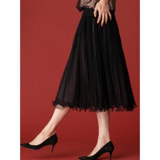 ダブルスタンダードクロージング(DOUBLE STANDARD CLOTHING)のダブルスタンダードクロージング sov ドットチュールスカート(ロングスカート)