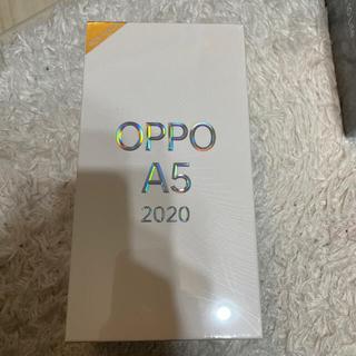 オッポ(OPPO)のoppo A5 2020 Green(スマートフォン本体)