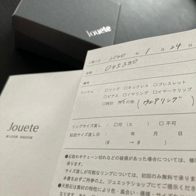 ete(エテ)の【値下げ】Jouete ウェアリング イヤーカフ ノンホール レディースのアクセサリー(イヤリング)の商品写真
