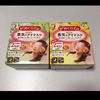 花王 - めぐりズム 蒸気でホットアイマスク  カモミール ゆず 2箱