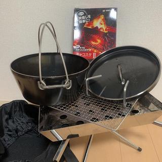 ユニフレーム(UNIFLAME)のファイアグリル ダッチオーブン10インチ ユニフレーム(調理器具)
