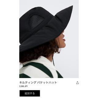 ZARA - ZARA 2021SS 帽子 キルティング バケット ハット