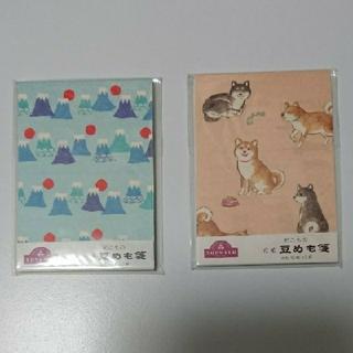 【送料込み】 和紙 豆めも箋  2種類   可愛い   富士山・イヌ(ノート/メモ帳/ふせん)