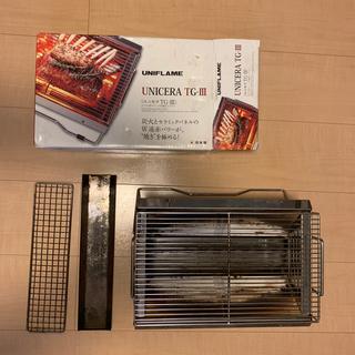 ユニフレーム(UNIFLAME)の【値下げ】ユニフレーム ユニセラTG-III(調理器具)