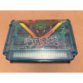 ファミリーコンピュータ - 【動作確認済】ファミコン 沙羅曼蛇 サラマンダ