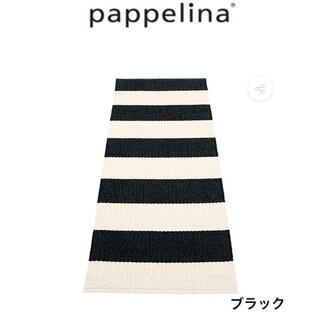 アクタス(ACTUS)の【mako様専用】pappelina パペリナラグ BOB 70×120(キッチンマット)
