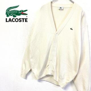 ラコステ(LACOSTE)の美品 LACOSTE ニット ワニロゴカーディガン メンズL(カーディガン)