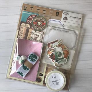 スターバックスコーヒー(Starbucks Coffee)のカフェ スタバ コーヒー 紙モノ おすそ分け(テープ/マスキングテープ)