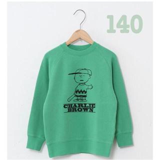coen - 新品 Coen キッズ  トレーナー スヌーピー  チャーリーブラウン 140
