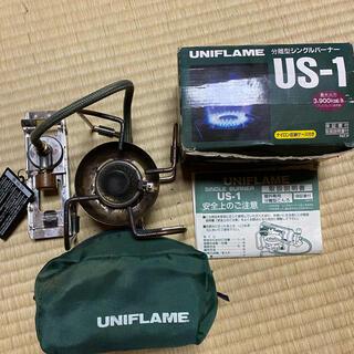 ユニフレーム(UNIFLAME)の【廃盤品】ユニフレーム US-1 分離型シングルバーナー(ストーブ/コンロ)