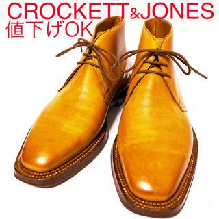 Crockett&Jones - 553.CROCKETT&JONES チャッカブーツ 別注品 7E