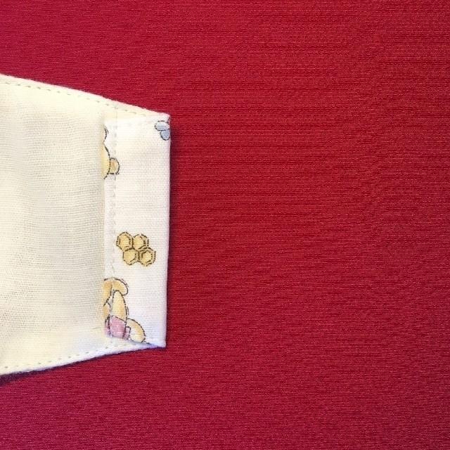 くまのプーさん(クマノプーサン)のくまのプーさん ハンドメイド 子供用 インナーマスク ハンドメイドのハンドメイド その他(その他)の商品写真