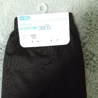 アカチャンホンポ(アカチャンホンポ)の一分丈パンツ 120cm(パンツ/スパッツ)
