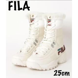 FILA - FILA フィラ ディスラプター ブーツ 25cm 厚底 ボア ホワイト 新品