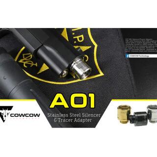 (新品) COWCOW TECHNOLOGY A01 サイレンサーアダプター(カスタムパーツ)