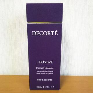 コスメデコルテ(COSME DECORTE)の[新品送料込,60ml] コスメデコルテ モイスチュア リポソーム 60ml(美容液)