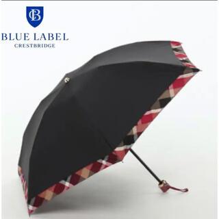 バーバリーブルーレーベル(BURBERRY BLUE LABEL)のバーバリーブルーレーベル 折りたたみ傘 晴雨兼用(傘)