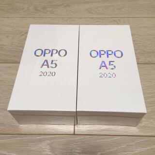 オッポ(OPPO)の新品 未使用  2台 oppo A5 2020  SIM フリー(スマートフォン本体)