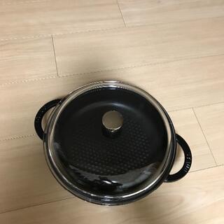 ストウブ(STAUB)のSTAUB ガラス蓋 ブレイザー24(鍋/フライパン)