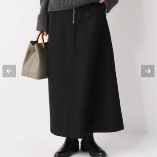 イエナスローブ(IENA SLOBE)のSLOBE IENA ウールチノジップスカート(ロングスカート)