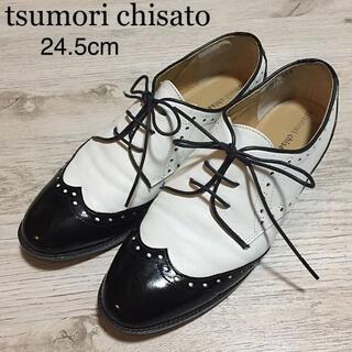 ツモリチサト(TSUMORI CHISATO)のtsumori chisato ツモリチサト ローファー ウイングチップ  靴(ローファー/革靴)